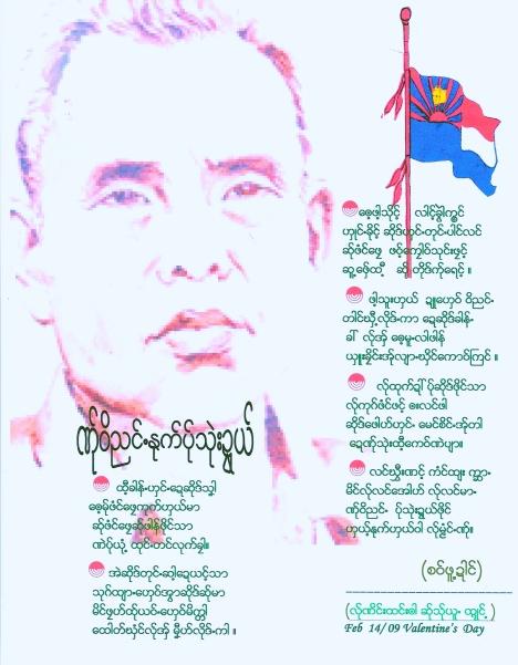 a-hmong-2-pow1